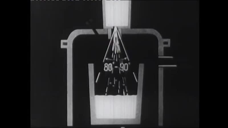 Вакуумирование стали 1987