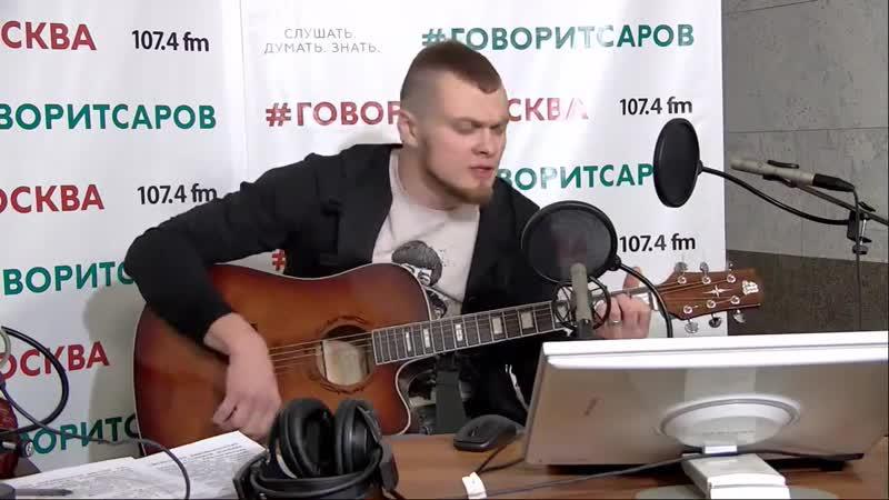 Белая ворона - Алексей Жуков