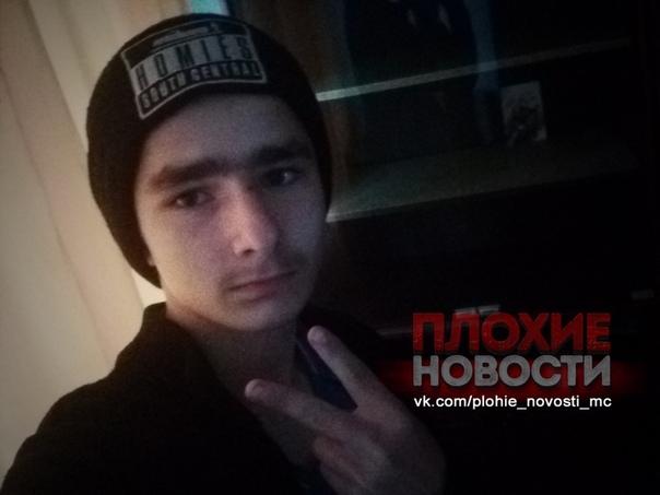 В Костромской области на улице замерз насмерть первокурсник Он отмечал день рождения друга и не дошел до общежития7 ноября в районе 8 утра обнаружен труп молодого человека. Тело нашли местные