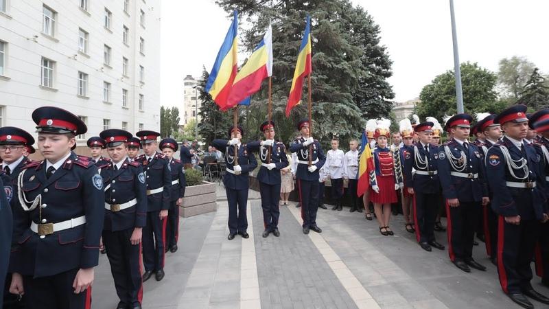 Торжественное мероприятие, посвященное 114-й годовщине со дня рождения М.А. Шолохова