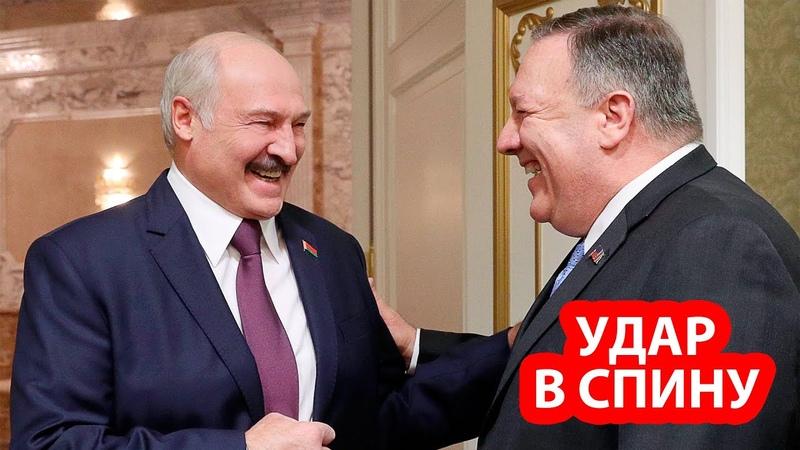 Россия закрывает свои военные объекты в Белоруссии из за предательства Лукашенко