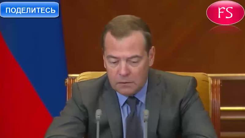 Медведев ответил Кудрину на слова о позорной бедности