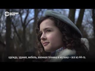 """""""Мы связали детей с их бабушками и дедушками историей о Холокосте"""""""