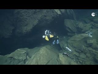 Свадьба в затопленной пещере