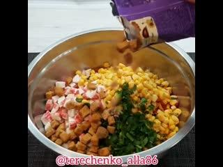 Вкусный салат за 3 минуты