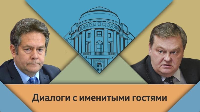 Н.Н.Платошкин и Е.Ю.Спицын в студии МПГУ. США и Иран что было, есть и будет