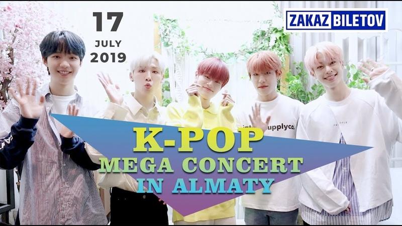 [K-POP MEGA CONCERT IN ALMATY] AB6IX INVITATION