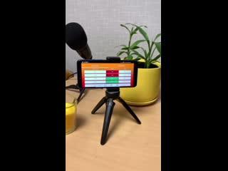 Flashpro signal. 80% точности. Первая программа на все гаджеты! Android, macOS, Windows, iOS