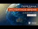 Экспертное время передача о проекте Двигатели Дуюнова Краудинвестинговые проекты