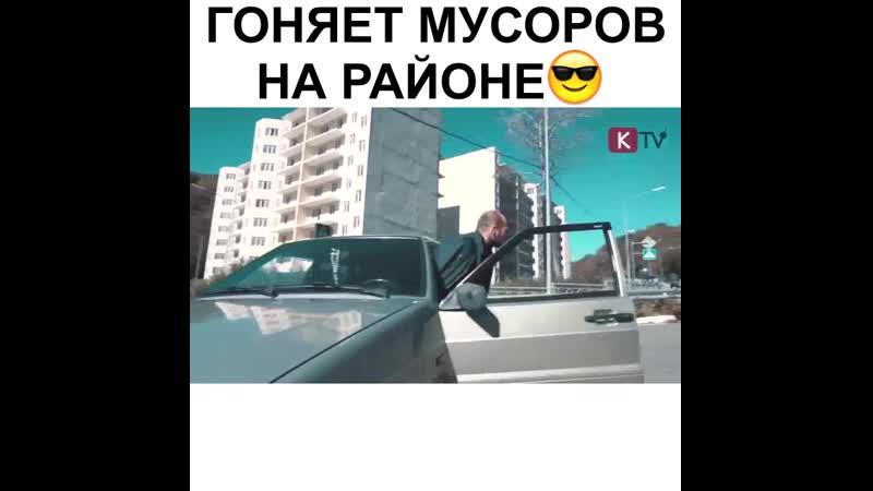 ГОНЯЕТ МЕНТОВ НА РАЙОНЕ