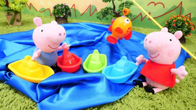 Spielzeugvideo für Kinder Peppa Wutz und Schorsch Wir gehen an den See