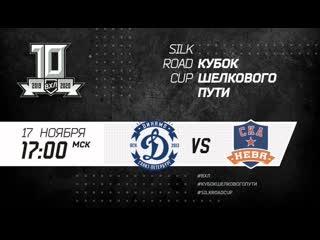 Динамо (Санкт-Петербург) - СКА-Нева (Санкт-Петербург)