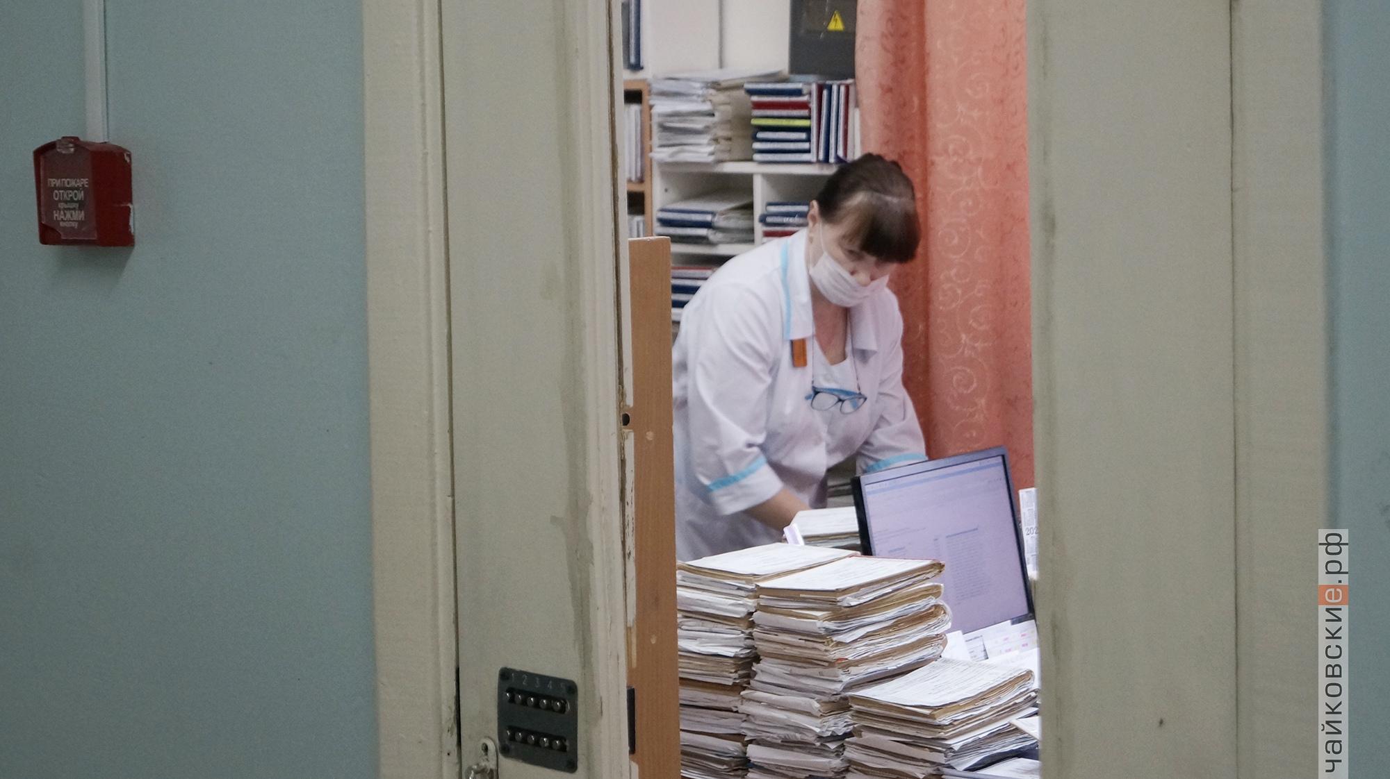 поликлиника в Завокзальном, чайковский район, 2020 год