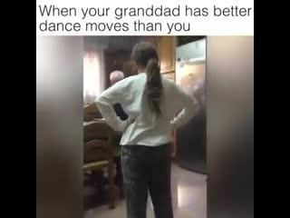 Когда дедушка знает толк в танцах!