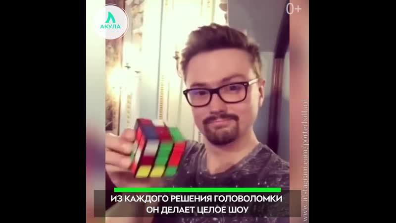 Взрослые тоже обожают играть в кубики   АКУЛА