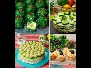 Топ 5 самых вкусных салатов для праздничного стола