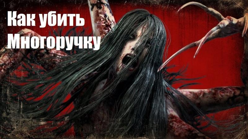 👨🍳The Evil Within ► Убийство многорукой бабы в котельной ► Удачная попытка