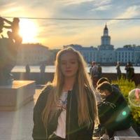 Настя Кузьмина