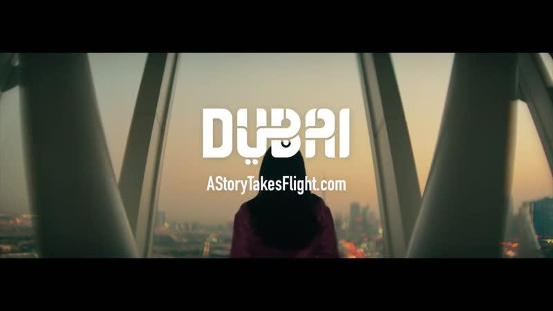 Трейлер мини-фильма «A Story Takes Flight»