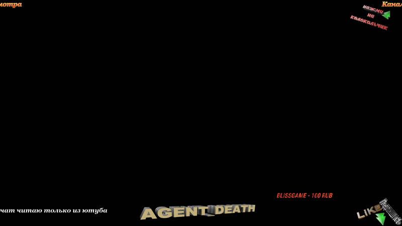 Ghost Recon Breakpoint: сетевого события Терминатор с AGENT DEATH и его друзьями