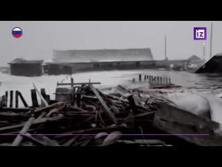 В Хабаровском крае ввели режим ЧС из-за затопления