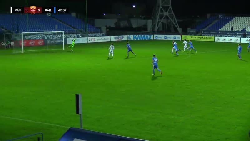 Саммари матча «КАМАЗ» (Набережные Челны) 4:0 «Лада-Тольятти» (Тольятти)