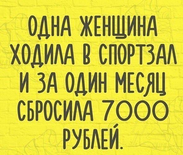 sport #236344
