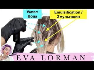 Пастельное тонирование волос. Холодныи блонд с сохранением натуральной базы - Ева Лорман