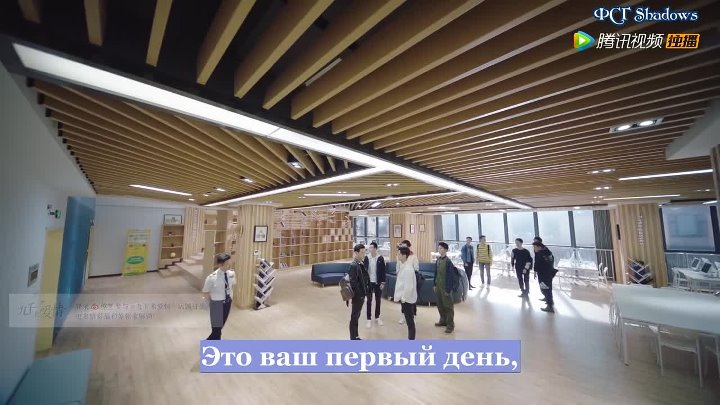 [Shadows] 9 километров любви (2 серия, рус.субтитры)
