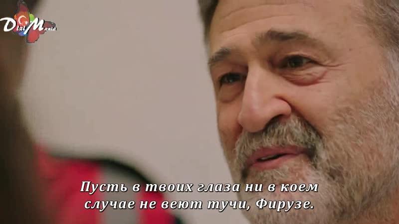 4 1 рус.суб