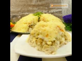 Французский салат
