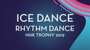 LIVE 🔴 | Ice Dance Rhythm Dance | NHK Trophy 2019 | GPFigure