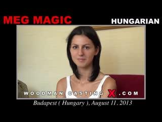 Meg Magic