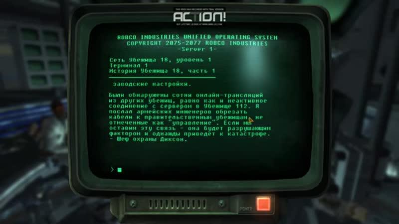 Максимально подробное прохождение Fallout New California (Путь ботана) 1