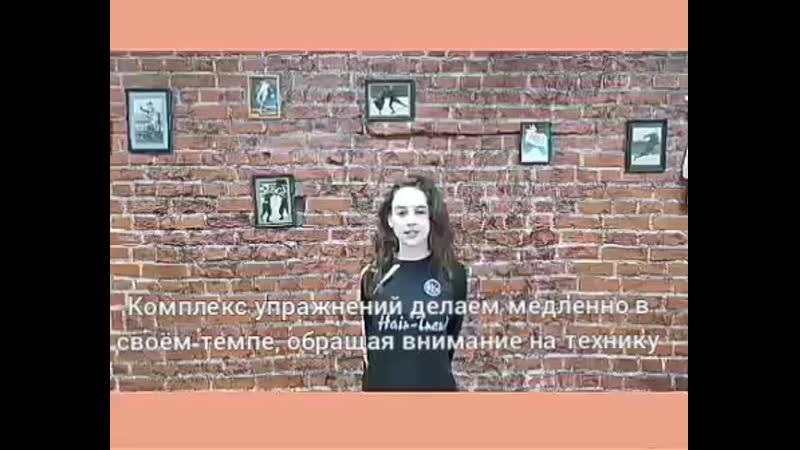 Пилатес Комплекс упражнений от Анастасии Харитоновой
