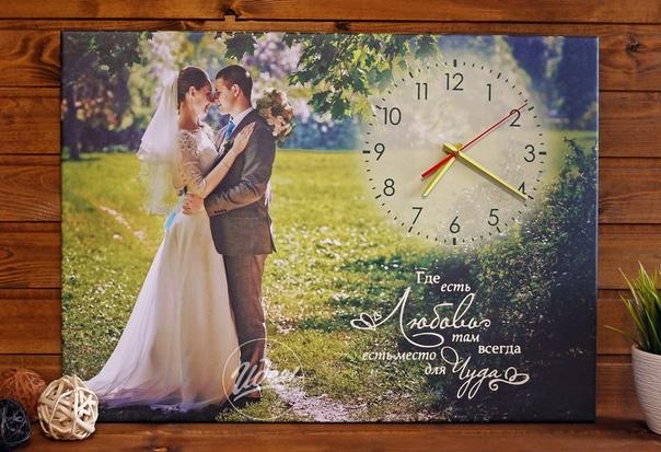 Что подарить своим любимым, родителям или друзьям Два подарка в одном - картина на холсте и часы!Надежная упаковка для защиты при перевозке!Оплата при получении после осмотра.Картина