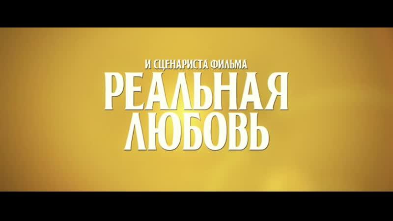Yesterday в кино уже 19 сентября