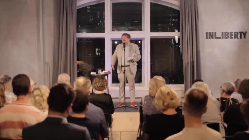 Анонс творческого вечера Дмитрия Быкова на «Дожде»