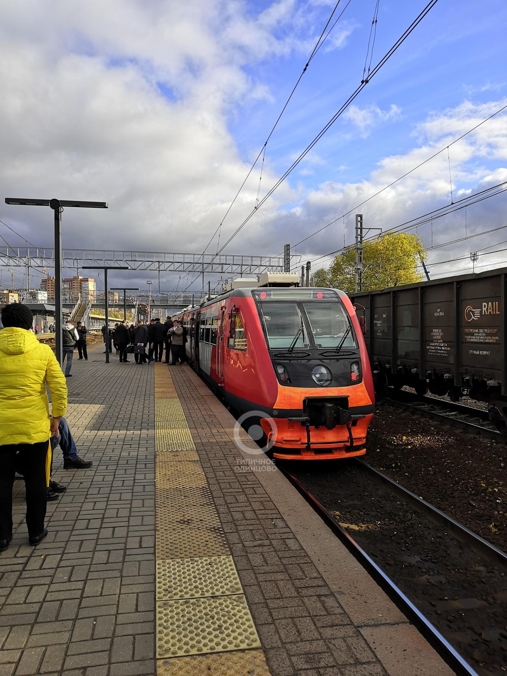 На станции Одинцово сегодня утром был замечен