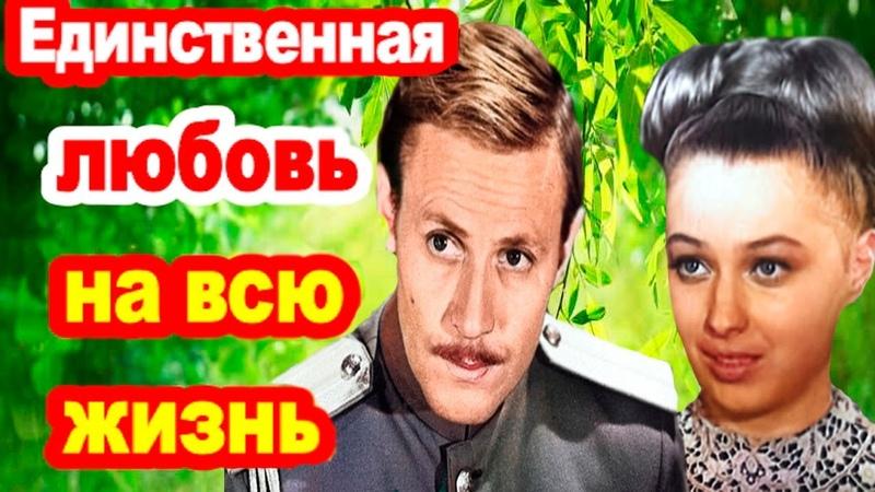 Несчастная любовь к Юрию Соломину Как сложилась судьба Татьяны Иваницкой История жизни и любви
