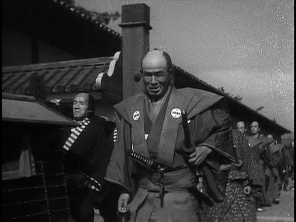 The Famous Sword Bijomaru 1945 Kenji Mizoguchi