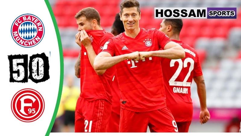 ملخص مباراة بايرن ميونخ و دوسولدورف 5 0 تعليق