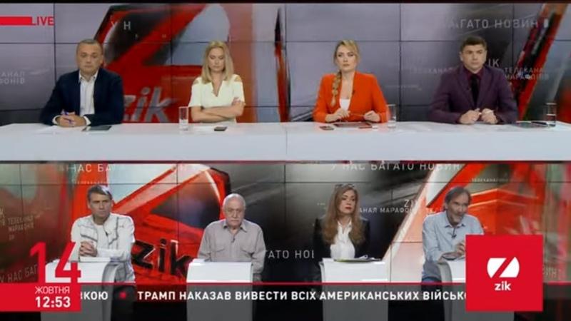 Приватизація Одеської кіностудії Коментарі експертів