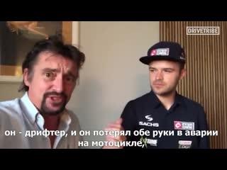 Влог Ричарда Хаммонда с Warsaw Motor Show 2019 (Русские субтитры)