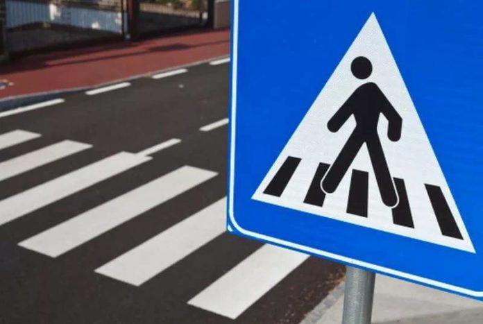 Оперативно-профилактическое мероприятие «Пешеходный