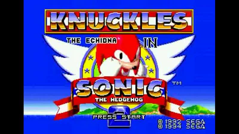 Knuckles the Echidna in Sonic the Hedgehog 2 - Полное прохождение