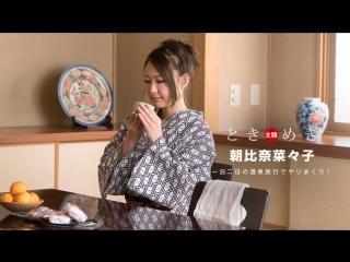 Nanako Asahina PornMir, Японское порно вк, new Japan Porno, Uncensored, AV Idol, Sexy Legs, Anal sex