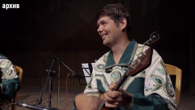 Концертная программа Сибирская забава будем знакомы