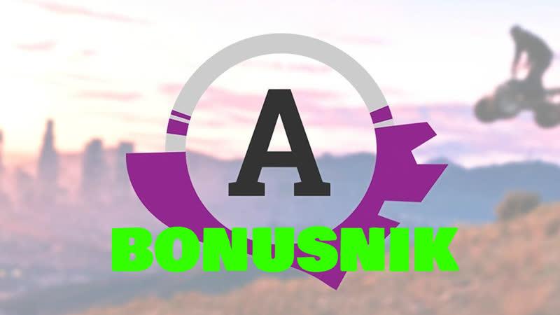 Трейлер нашего сервера Advance RolePlay Bonusnik