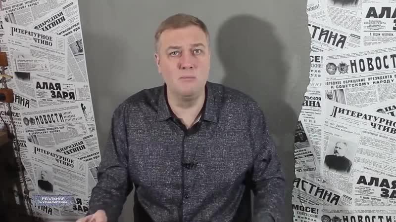 ♐Враги государства №1 Немцов Навальный Теперь Бортич Почему в Кремле испугались молодую актрису ♐
